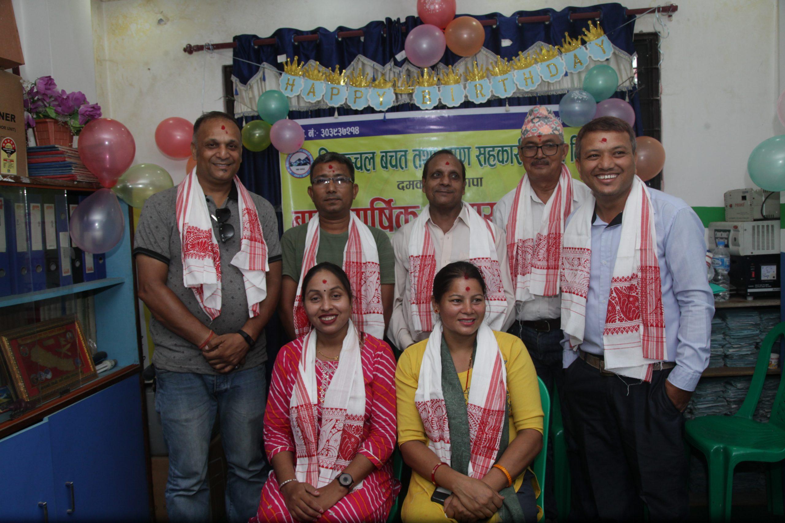 हिमाञ्चल साकोसको सपथ ग्रहण र बधाई शुभकामना कार्यक्रम